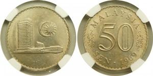 1969 50 sen