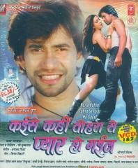 bhojpuri movie download
