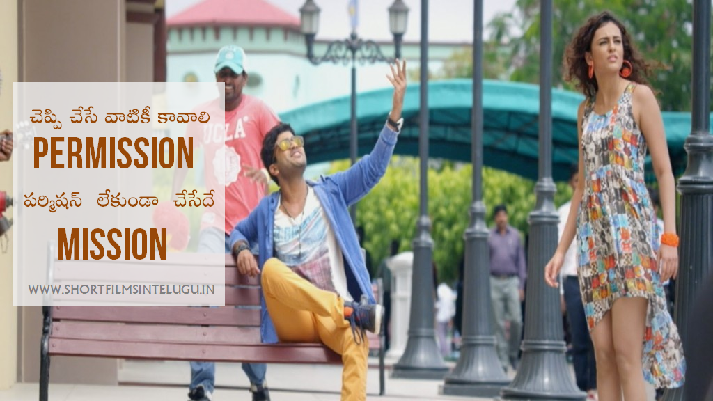 RUN RAJA RUN DIALOGUE PERMISSION MISSION