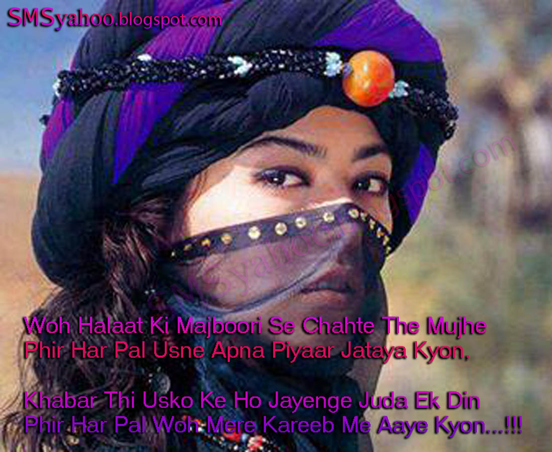 Judai Good Night SMS in Hindi Urdu: Woh Halaat Ki Majboori Se Chahte The Mujhe - Judai-Good-Night-SMS-in-Hindi-Urdu-Woh-Halaat-Ki-Majboori-Se-Chahte-The-Mujhe-Poetry-Shayari-Love-Sad-Pictures