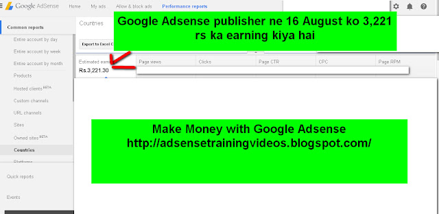 Google Adsense publisher ne 16 August 2015 ko 3,221 rs ka earning kiya hai-see screenshot