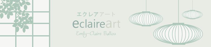 Eclaire Art
