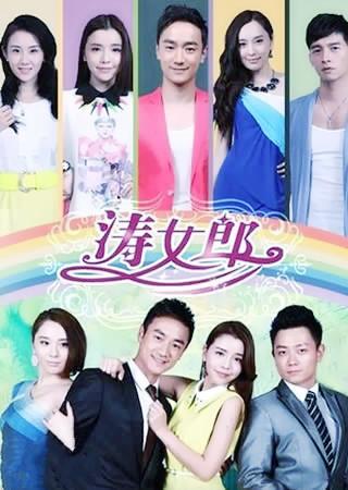 Phụ Nữ Đào Hoa - SCTV