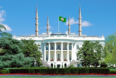 The OIC White House