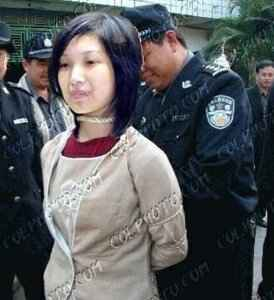 Tao Jing
