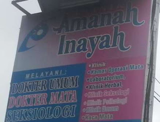 Lowongan Kerja Klinik Amanah Inayah