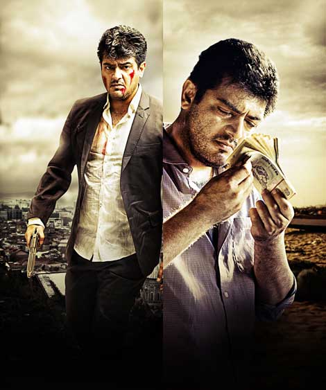 Billa 2 Latest Still