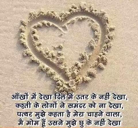 Shayari in Hindi Sad Love Sms Hindi Sms,punjabi Shayari