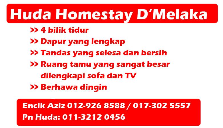 Homestay Pilihan