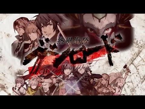 Neppuu Kairiku Bushi Road Episode 1