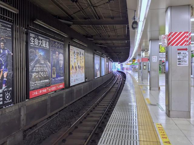 渋谷駅ホーム,線路〈著作権フリー無料画像〉Free Stock Photos