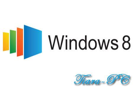 Tiara-PC-Windows-8-Resmi-Diluncurkan