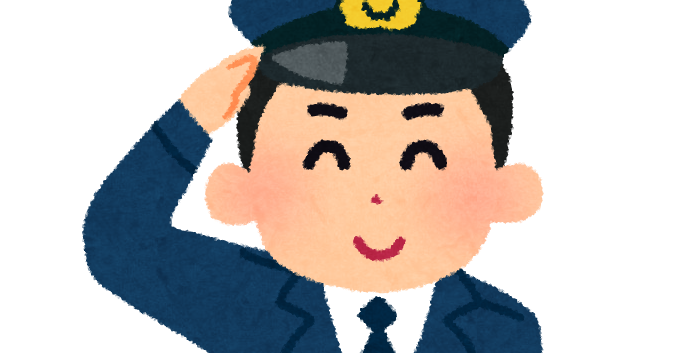 警察官の給料の平均金額と手取り|中卒/高卒/大卒/中途採用