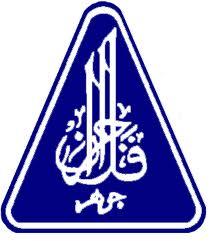 Jawatan Kosong Jabatan Pelajaran Negeri Johor - 16 November 2012