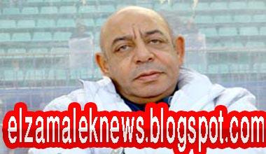عبدالله جورج رئيس لجنة التعاقدات بنادي الزمالك