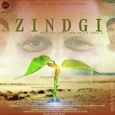 Zindgi - Mandeep Mand