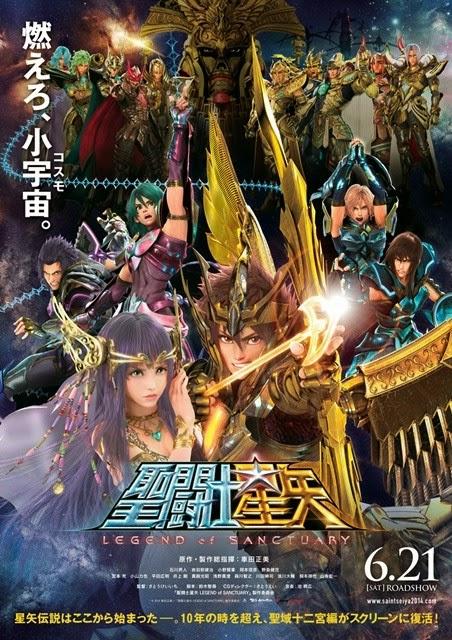 Saint Seiya: Legend of Sanctuary (2014)