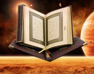 القران الكريم, الاستماع للقران الكريم, استمع للقران الكريم, القران الكريم قراءة مباشرة, Listen To The Holy Quran, The Holy Quran Online, القران الكريم استماع مباشر