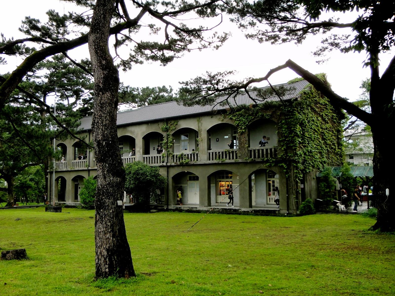 Pine Garden House Hualien