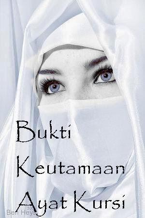 http://cuyexsputra.blogspot.com/2014/07/bukti-keutamaan-ayat-kursi-kisah-nyata.html