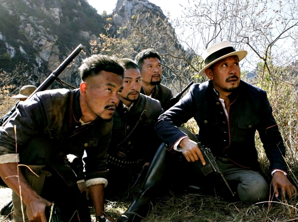 Gone with the bullets, de Jiang Wen