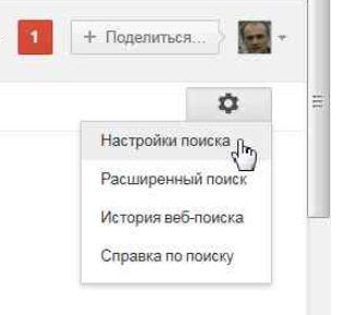 Результаты поиска Google в новой вкладке Opera