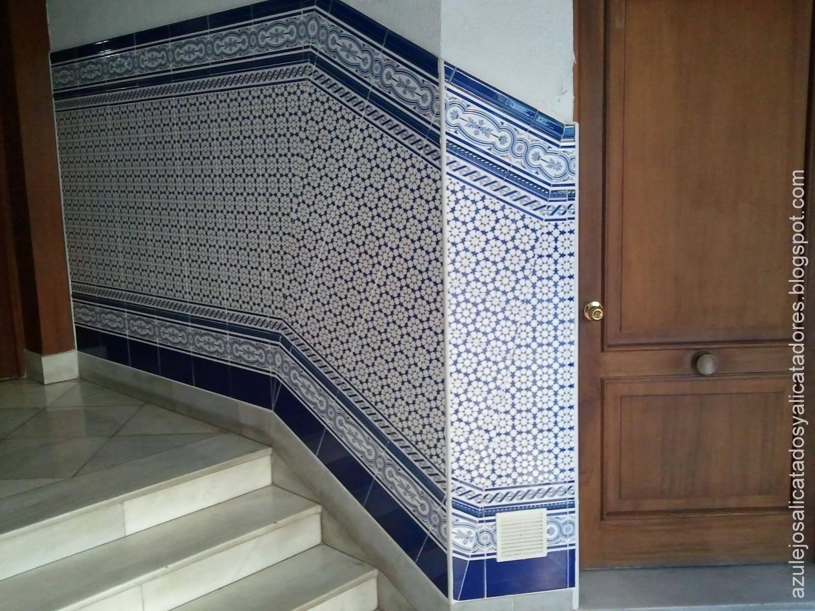 Azulejos alicatados y alicatadores alicatado del hall for Azulejos para entradas