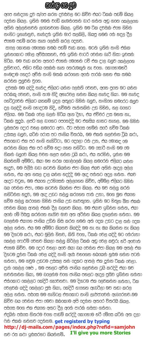 Apologise, can Free erotic sinhala sex stories opinion, actual