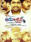 Action 3D telugu Movie