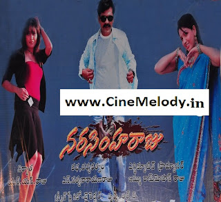 Narasimha Raju Telugu Mp3 Songs Free  Download -2012