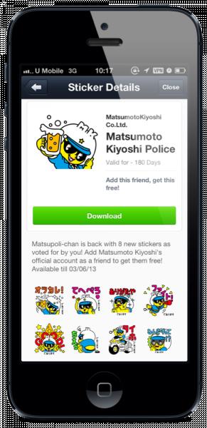 Matsumoto Kiyoshi Police line stickers