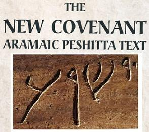 There are Codes of the Bible in the New Testament?: