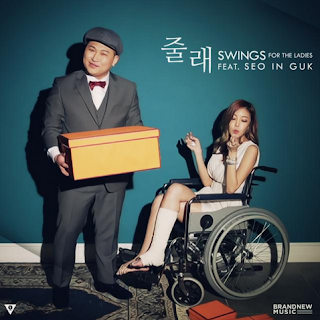Swings(스윙스) – Would You (줄래) [Digital Single]