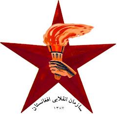بدون تئوری انقلابی، جنبش انقلابی نیز نمی توند وجود داشته باشد (لنین)