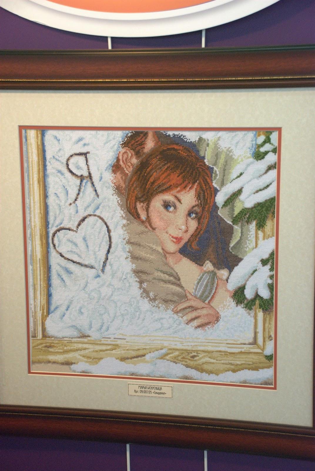 Наборы для вышивания Алиса Отзывы покупателей - Irecommend 89