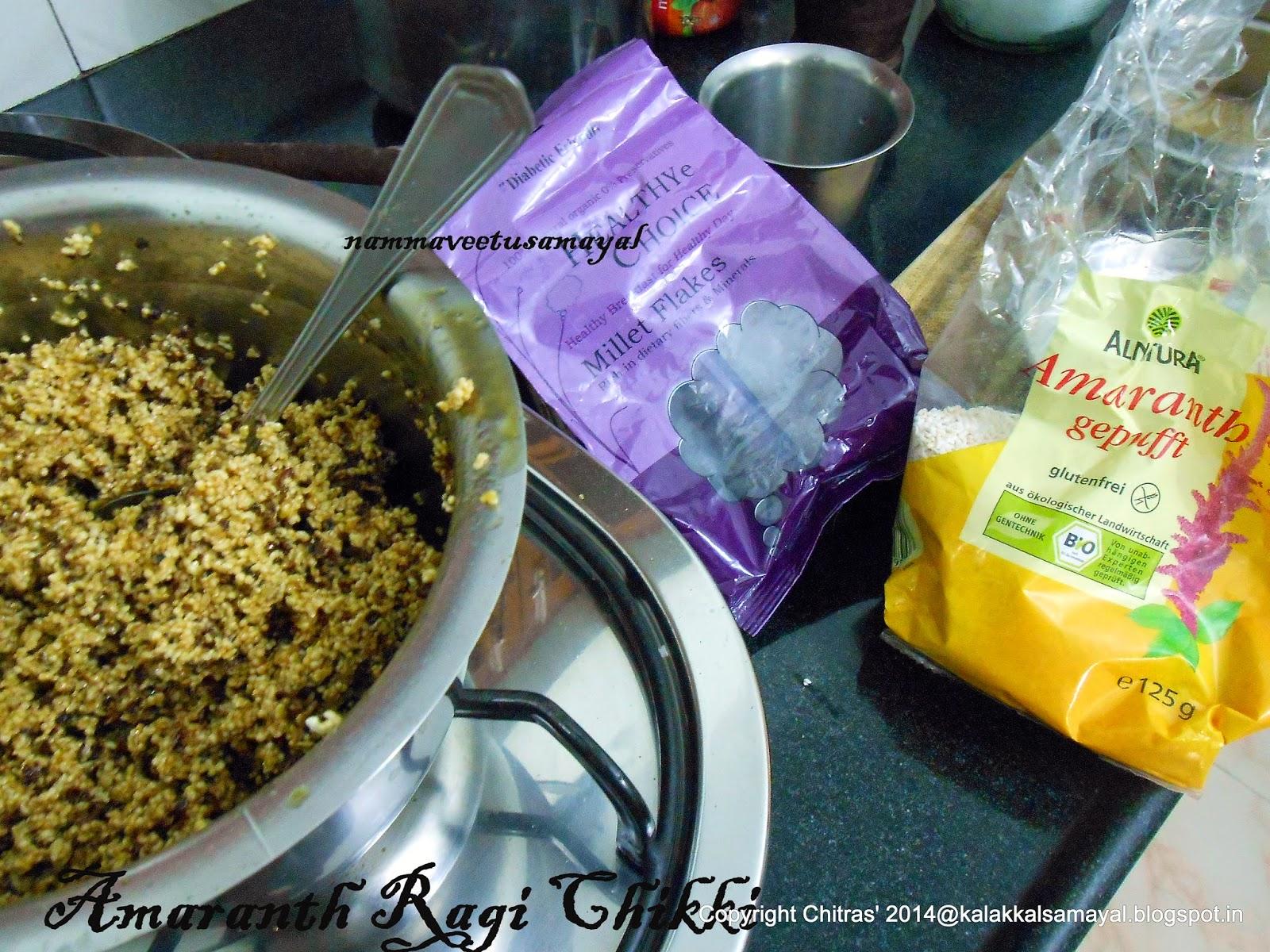 Amaranth Mittai [ Puffed Amaranth Chikki ]
