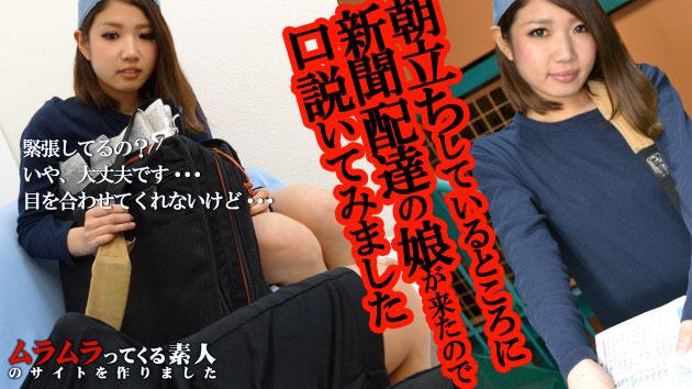 [Uncensored] 062015_245_Mao Sasaki