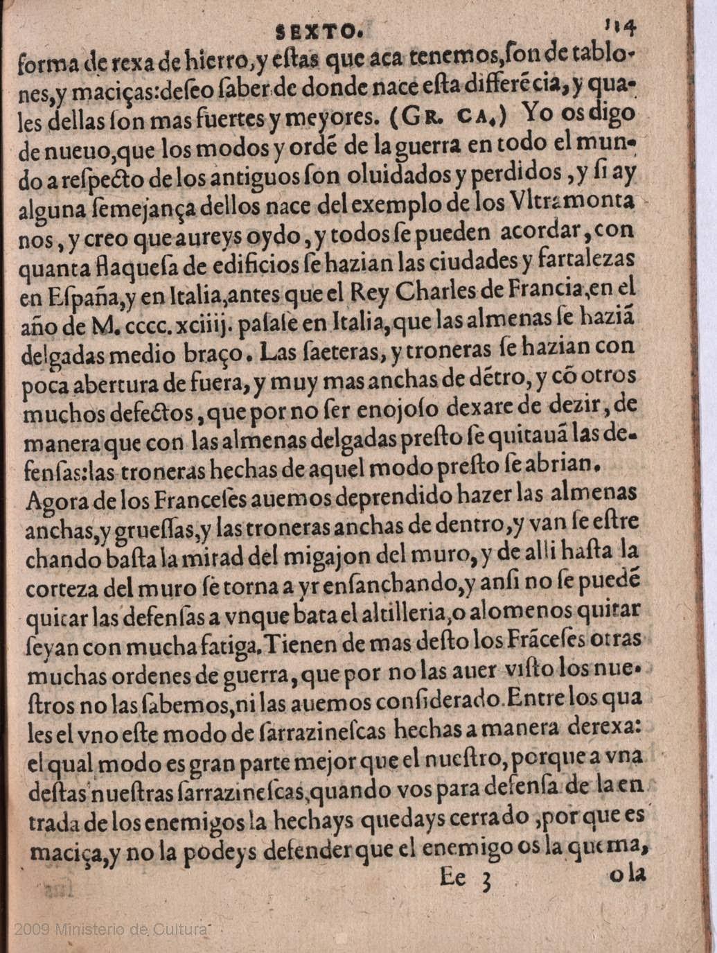 Página original del Tratado de Diego Salazar de 1590