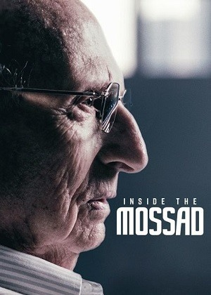 Por Dentro do Mossad Torrent Download   720p