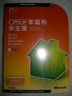 | 無料でOffice2016の言語を切り替える方法株式会 …