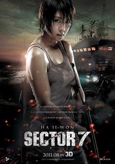 Quai Vat Bien 2011 - Sector 7