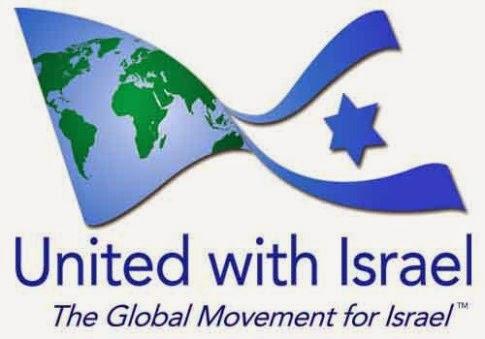 Unidos com Israel