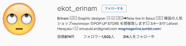 https://www.instagram.com/ekot_erinam/
