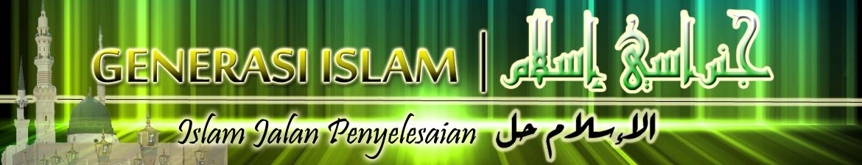Islam Agama Ku
