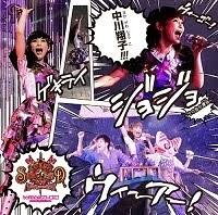 Shokotan☆Cover Bangai-hen - Edición CD