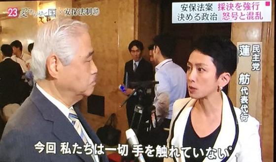 不死鳥!蘇る日本、未来に向けて自虐からの脱出