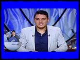 -- برنامج 90 دقيقة مع معتز عبد الفتاح حلقة يوم الأربعاء 24-8-2016