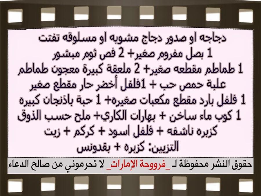 http://3.bp.blogspot.com/-wNF1uDsiTg8/VUTrlJ8aSJI/AAAAAAAAL50/XNv4jZjFcpM/s1600/3.jpg