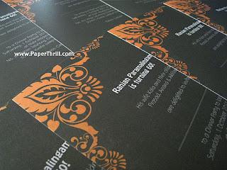 Damask print invitation card
