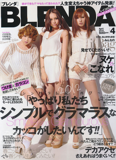 blenda magazine scans april 2012